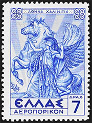The Goddess of Wisdom and War, Athena on stamps