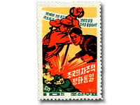 Propaganda on stamps