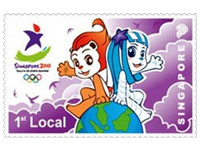 Mascots on stamps