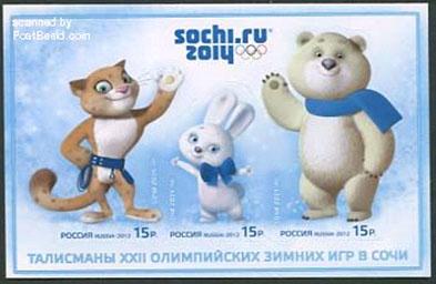 Sochi  stamp block