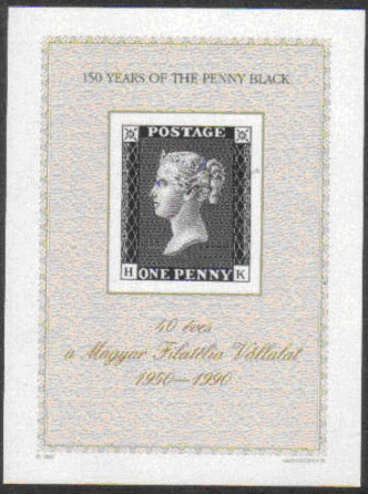 Black Penny stamp block