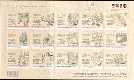 Feeding the world stamps portugal