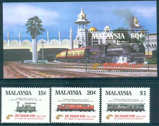 Railway station on stamps