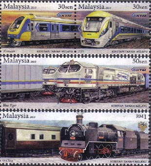 Trains on stamps