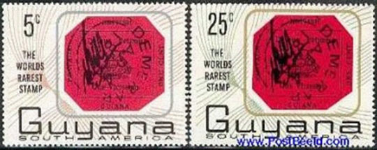 British Guiana 1c Magenta on stamp