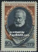 Victor hugo Stamp