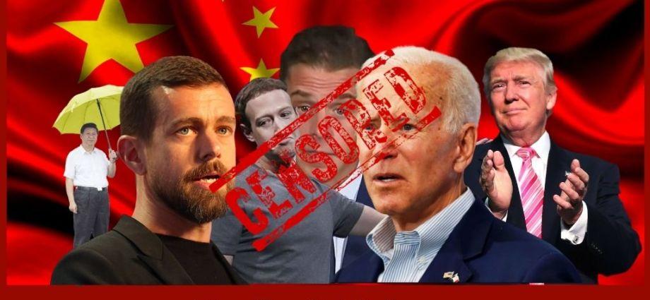 Social Media Blocked Biden