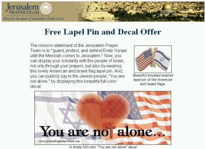 Jerusalem Prayer Team Free Lapel Pin and Decal - US
