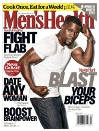 3568c085305 Mercury Magazines Free One Year Subscription to Men s Health Magazine - US
