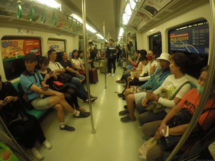 MRTで移動中
