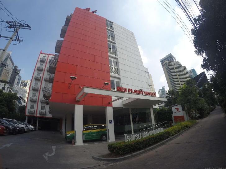 レッド プラネット ホテル アソーク バンコク (Red Planet Hotel Asok Bangkok)