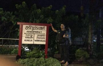 タイ国鉄アランヤプラテート