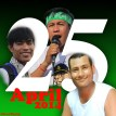 See YOU on April 25, 2014 at PP Court