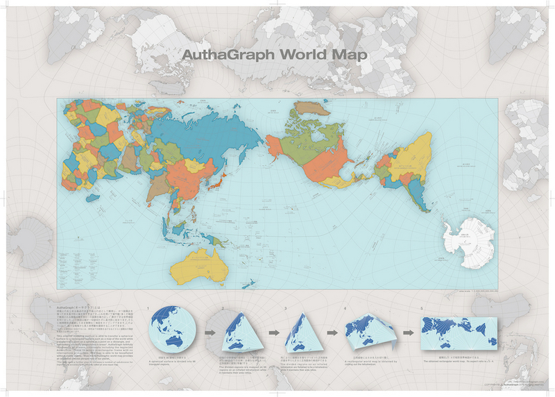 authagraph-world-map-1