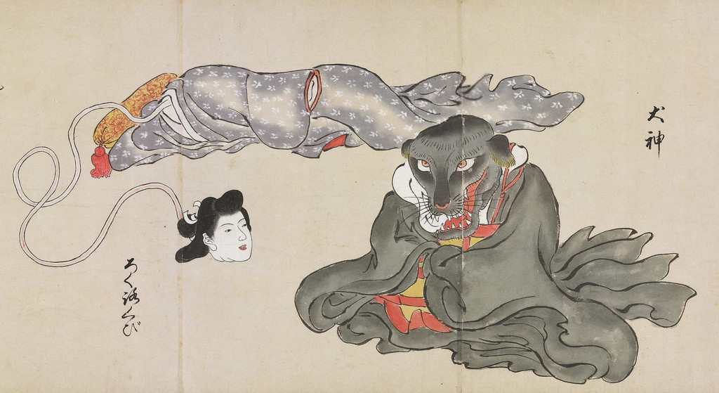 Rokurokubi (ろくろくび), a long-necked woman is pictured next to an Inugami (犬神) dog spirit.
