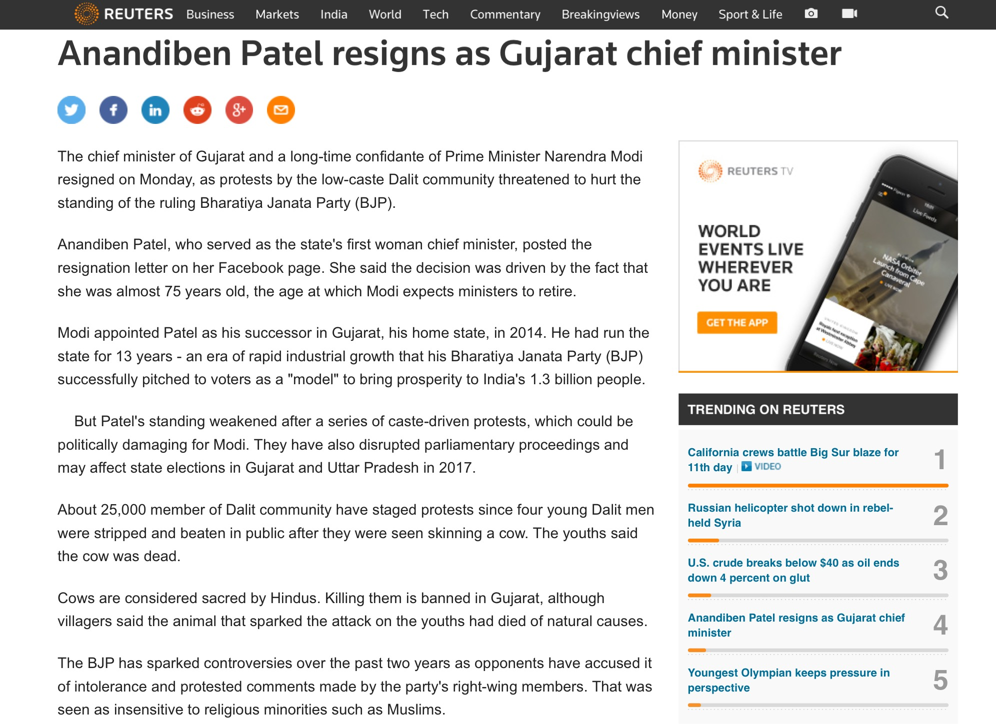 Gujarat Chief minister forced to resign