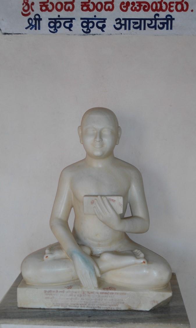 Digambara Acharya Kuntakunta