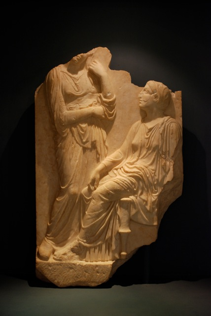 Frieze fragment