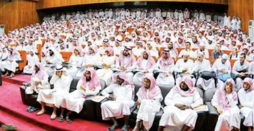 saudi-arabia-womens-conference