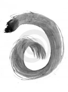 Stock Image - Black Painted Element