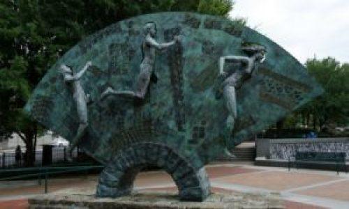 Centennial Olympic Park Atlanta