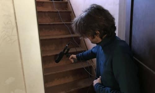 walking stairway sound effect