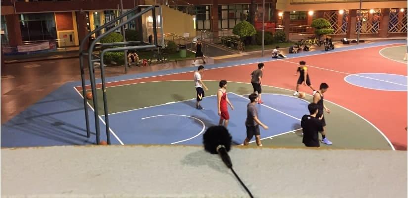 Basketball Court Sound Effects