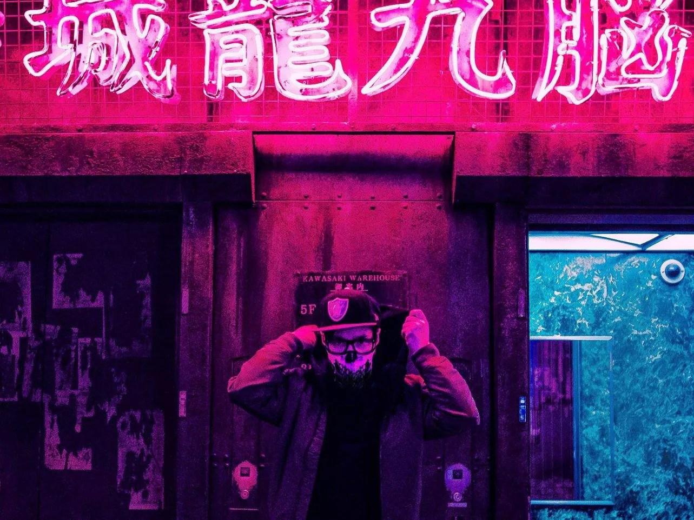 Neon Light Font