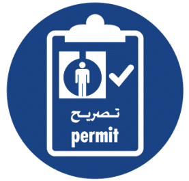 Life saving rules - 1-Permit To Work System