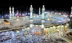 Imagini de la Pelerinaj la Mecca - Mekka