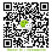 Wechat Nutra Grand