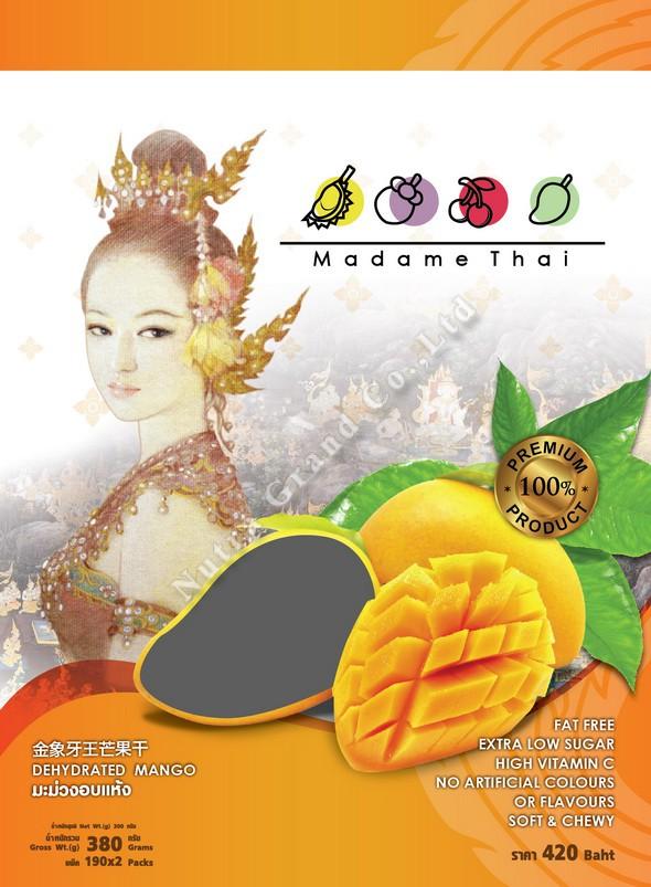 Dired Mango 300g OEM Thailand