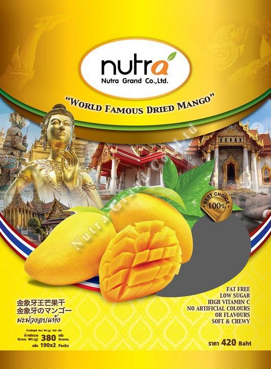 Dried Mango 300g OEM Thailand