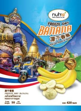 Freeze Dry Banana 50g OEM Thailand