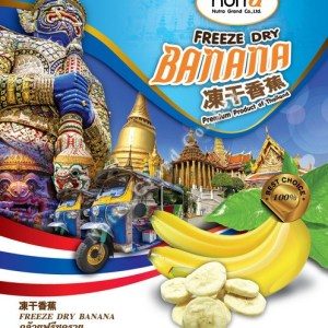 Freeze Dry Banana 50g OEM Thailand