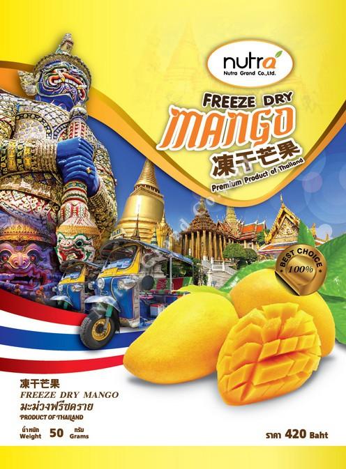 Freeze Dry Mango 50g OEM Thailand