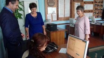 Deutschlehrerinnen in Horodyshche