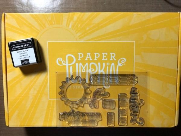Box of Sunshine Paper Pumpkin