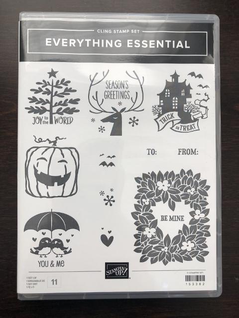 Everything Essential Stamp Set