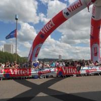 The Tour de France 2012 in Rouen.