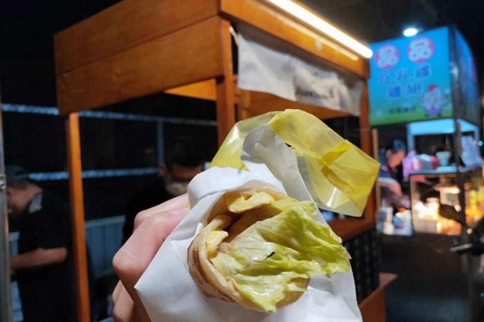 台南夜市【JUAN捲餅】仁德夜市街邊攤販.煎得酥脆餅香晚餐宵夜│仁德美食