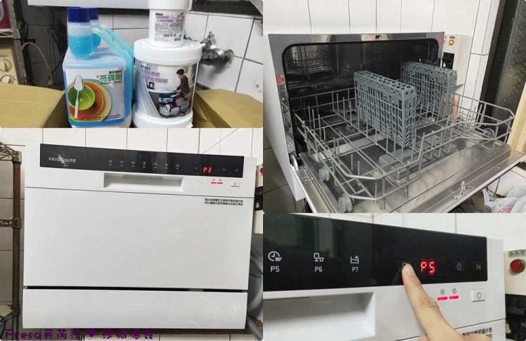 家電小物【富及第】 冬天洗碗不再冷吱吱!桌上型智慧洗碗機 6人份.12+1道噴射洗滌口.雙溫快洗餘溫烘乾.最快只要30分鐘節能省水給你滿滿的乾淨碗盤