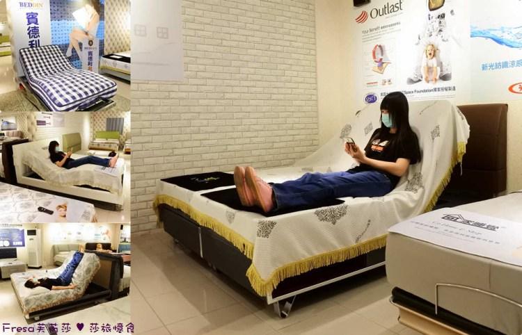高雄床墊【床墊超市】賓德利電動床墊.遠紅外線恆溫/躺坐調整/震波按摩.躺過就捨不得離開