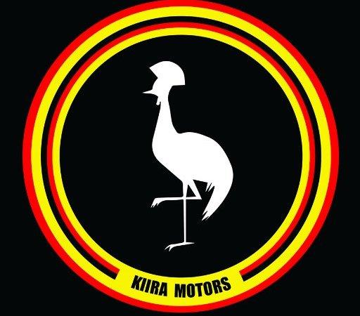 Kiira Motors Uganda Jobs