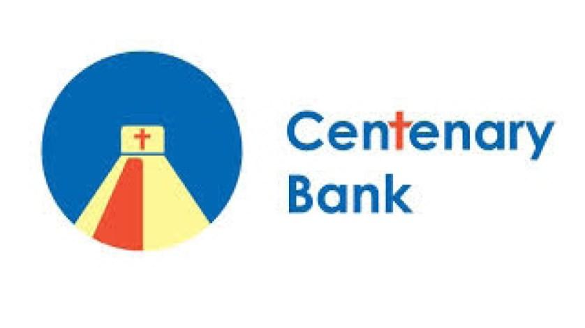 Centenary Bank Uganda Jobs 2021