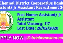 Chennai District Cooperative Bank Assistant Recruitment, Jr Assistant Vacancies