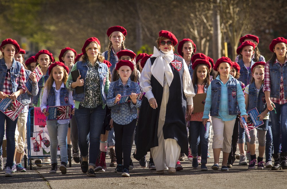 Melissa McCarthy Slings Insults #LikeABoss In 'THE BOSS' Red Band Trailer