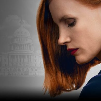 Movie Review:  'MISS SLOANE' – Let's all go to the lobby!