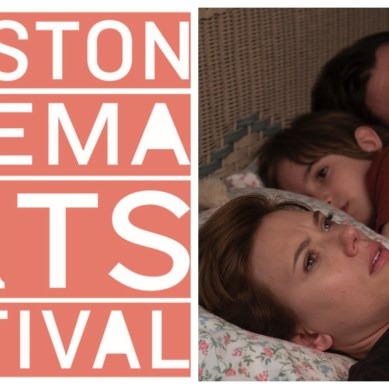Houston Cinema Arts Festival brings the most exciting lineup in years, including 'MARRIAGE STORY' and 'WAVES'