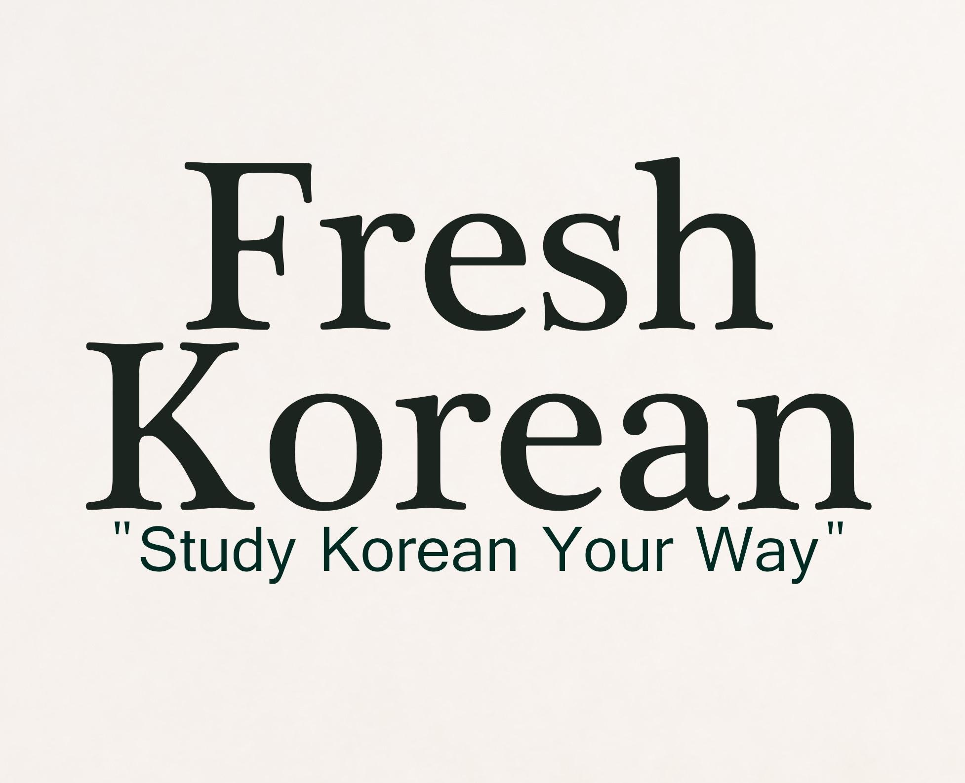 Free Resources Fresh Korean